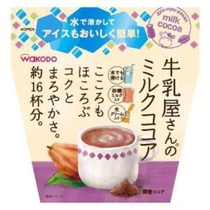 牛乳屋さんのミルクココア 250g アサヒグループ食品 ギユウニユウヤサンココア250G 返品種別B|joshin
