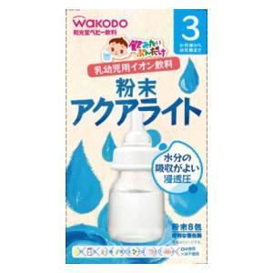 和光堂 飲みたいぶんだけ 粉末アクアライト 8...の関連商品2