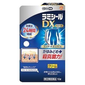 (第(2)類医薬品) グラクソ・スミスクライン・CHJ ラミシールDX 10g ◆セルフメディケーシ...