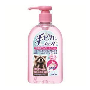 健栄製薬 手ピカジェル ローズの香り 300ml(指定医薬部外品)  返品種別B|joshin