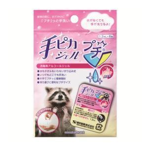 健栄製薬 アルコール手指消毒剤 手ピカジェル プチ 1.2ml×6包(指定医薬部外品)  返品種別A|joshin