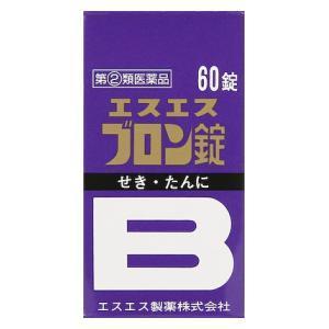 (第(2)類医薬品) エスエス製薬 エスエスブロン錠 60錠  返品種別B joshin