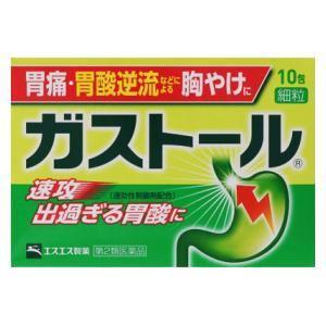 (第2類医薬品) エスエス製薬 ガストール細粒 10包 ◆セルフメディケーション税制対象商品 返品種別B|joshin