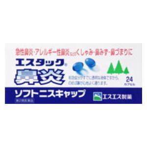 (第2類医薬品) エスエス製薬 エスタック鼻炎ソフトニスキャップ 24cp  返品種別B|joshin