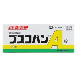 (第2類医薬品) エスエス製薬 ブスコパンA錠 20錠 ◆セルフメディケーション税制対象商品 返品種別B|joshin