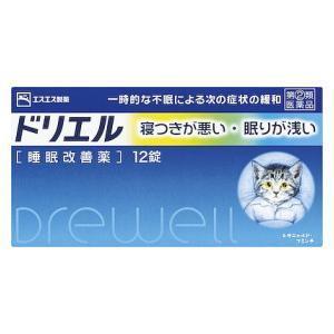 (第(2)類医薬品) エスエス製薬 ドリエル 12錠  返品種別B