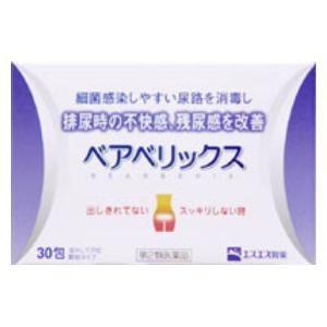 (第2類医薬品) エスエス製薬 ベアベリックス 30包  返品種別B