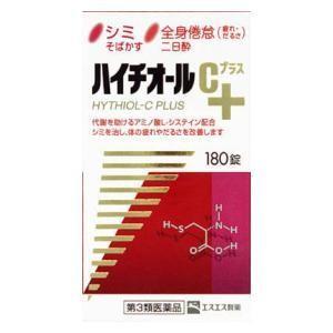 (第3類医薬品) エスエス製薬 ハイチオールCプラス 180錠  返品種別B|joshin