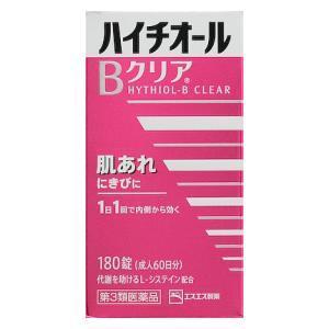 (第3類医薬品) エスエス製薬 ハイチオールBクリア 180錠  返品種別B joshin