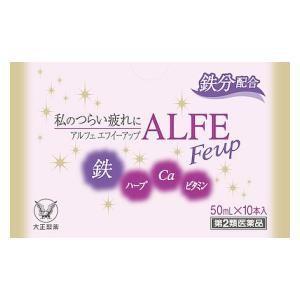 (第2類医薬品) 大正製薬 アルフェ エフイーアップ 50ml×10本  返品種別B|joshin