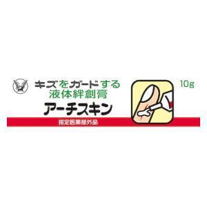 大正製薬 アーチスキン 10g  返品種別B|joshin