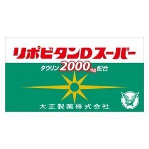 大正製薬 リポビタンDスーパー 100ml×10本 (指定医薬部外品) 返品種別B|joshin