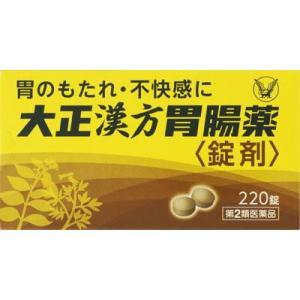 (第2類医薬品) 大正製薬 大正漢方胃腸薬〈錠剤〉 220錠  返品種別B|joshin
