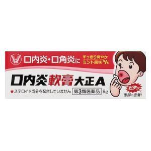 (第3類医薬品) 大正製薬 口内炎軟膏大正A 6g  返品種別B joshin