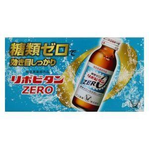 大正製薬 リポビタンZERO 100ml×10本  返品種別B|joshin