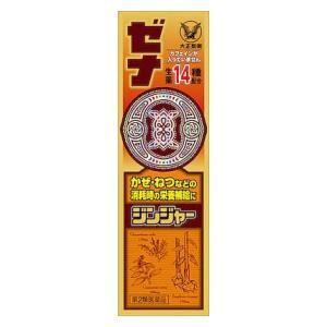 (第2類医薬品) 大正製薬 ゼナ ジンジャー 50ml  返品種別B|joshin