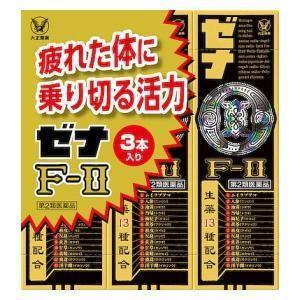 (第2類医薬品) 大正製薬 ゼナF− 50ml×3本  返品種別B|joshin