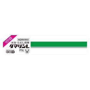 (第2類医薬品) 大正製薬 ダマリンL 20g ◆セルフメディケーション税制対象商品 返品種別B joshin