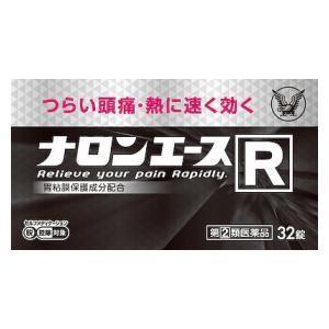 (第(2)類医薬品) 大正製薬 ナロンエースR 32錠 ◆セルフメディケーション税制対象商品 返品種別B joshin
