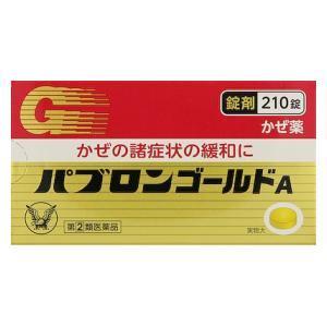 (第(2)類医薬品) 大正製薬 パブロンゴールドA<錠> 210錠  返品種別B|joshin