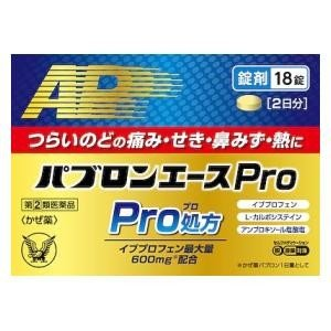 (第(2)類医薬品) 大正製薬 パブロンエースPro錠 18錠 ◆セルフメディケーション税制対象商品 返品種別B