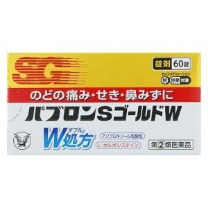 (第(2)類医薬品) 大正製薬 パブロンSゴールドW錠 60錠 ◆セルフメディケーション税制対象商品 返品種別B|joshin