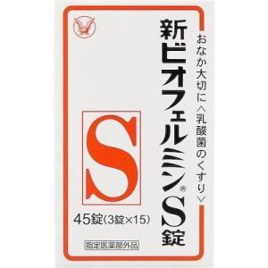 大正製薬 新ビオフェルミンS錠 45錠  返品種別B joshin