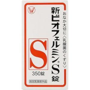 大正製薬 新ビオフェルミンS錠 350錠  返品種別B|joshin