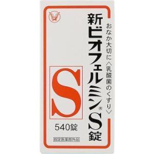 大正製薬 新ビオフェルミンS錠 540錠  返品種別B