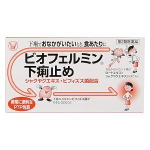 (第2類医薬品) 大正製薬 ビオフェルミン下痢止め 30錠  返品種別B|joshin