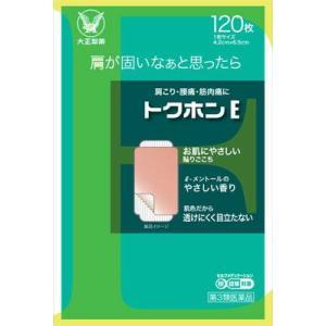 (第3類医薬品) 大正製薬 トクホンE 120枚  返品種別B|joshin