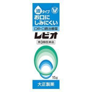 (第3類医薬品) 大正製薬 レビオ 15g  返品種別B joshin