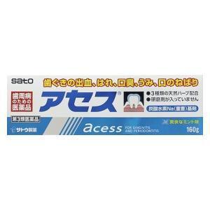 (第3類医薬品) 佐藤製薬 アセス 160g  返品種別B|joshin
