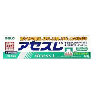 (第3類医薬品) 佐藤製薬 アセスL 120g  返品種別B|joshin