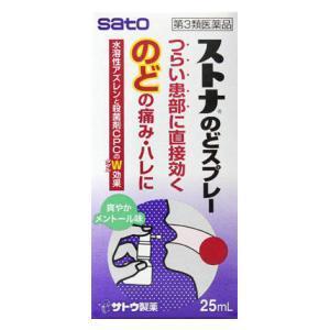 (第3類医薬品) 佐藤製薬 ストナのどスプレー 25ml  ...