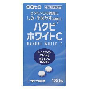 (第3類医薬品) 佐藤製薬 ハクビホワイトC 180錠  返品種別B|joshin