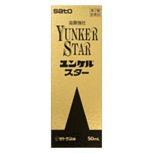 (第2類医薬品) 佐藤製薬 ユンケルスター 50ml  返品種別B|joshin