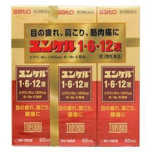 (第3類医薬品) 佐藤製薬 ユンケル1・6・12液 60ml×3本  返品種別B|joshin