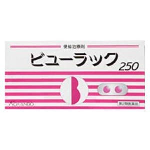 (第2類医薬品) 皇漢堂製薬 ビューラックA 250錠  返品種別B|joshin