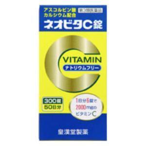 (第3類医薬品) 皇漢堂製薬 ネオビタC錠「クニヒロ」 300錠  返品種別B joshin