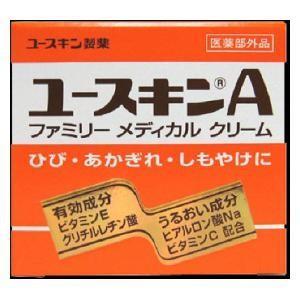 ユースキン製薬 ユースキンA 70g  返品種別A|joshin