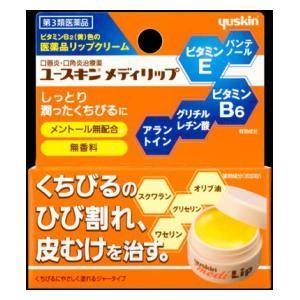 (第3類医薬品) ユースキン製薬 ユースキン メディリップ  返品種別B|joshin