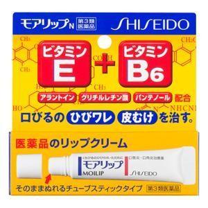 (第3類医薬品) 資生堂薬品 モアリップN 8g  返品種別B|joshin