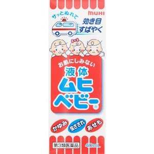 (第3類医薬品) 池田模範堂 液体ムヒベビー 40ml  返品種別B|joshin