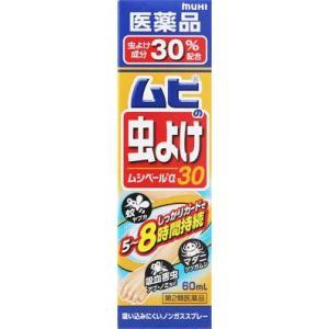 (第2類医薬品) 池田模範堂 ムヒの虫よけムシペールα30(60ml)  返品種別B