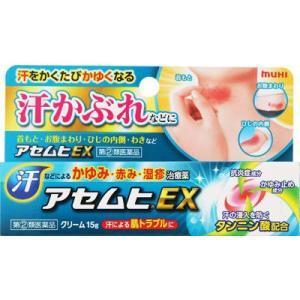 (第(2)類医薬品) 池田模範堂 アセムヒEX 15g ◆セルフメディケーション税制対象商品 返品種別B|joshin