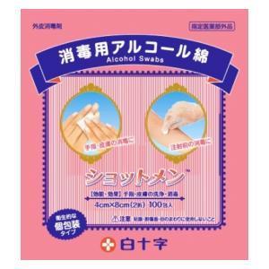 白十字 消毒用アルコール綿 ショットメン 100包  返品種別A|joshin