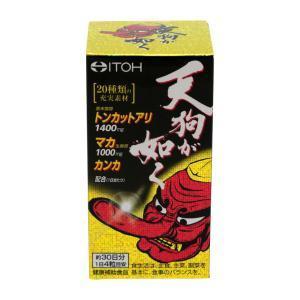 天狗が如く120粒 井藤漢方製薬 テングガゴトク120ツブ 返品種別B|joshin