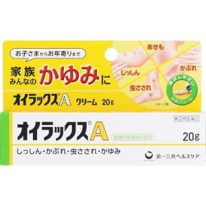 (第(2)類医薬品) 第一三共ヘルスケア オイラックスA 20g  返品種別B|joshin