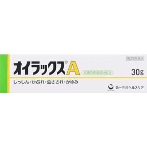 (第(2)類医薬品) 第一三共ヘルスケア オイラックスA 30g  返品種別B joshin